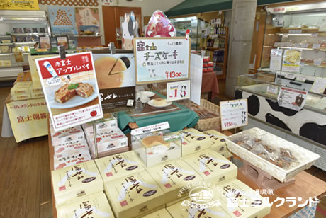 Homemade dairy products made from quality Asagiri Kogen milk!