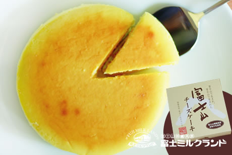 Mount Fuji Cheese Cake