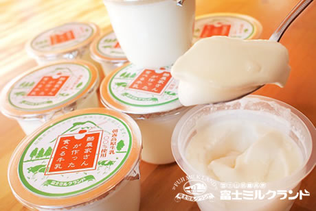 Farmer-made 'Taberu Gyu-nyu' (Jellified milk)