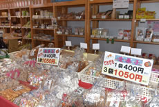 Farm Products Store