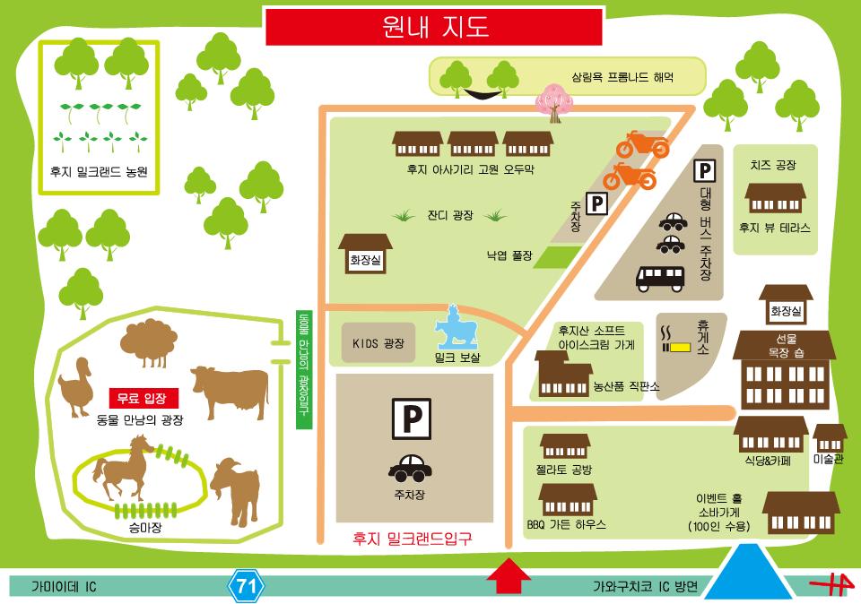 밀크랜드 MAP