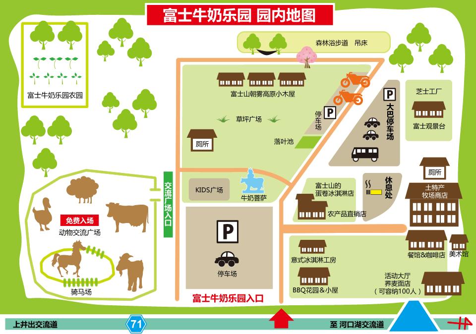 牛奶乐园导览图