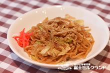 Fujinomiya Yakisoba(Fried Noodles)