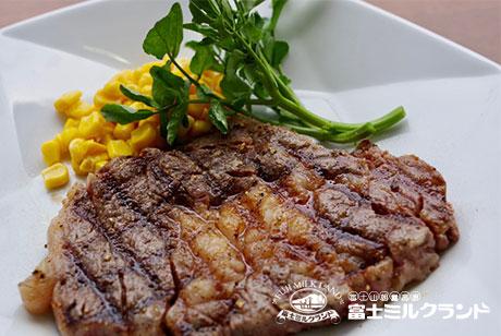 Asagiri Morimoto Beef Steak Set