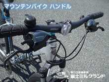 Electric Power Assisted Bicycle