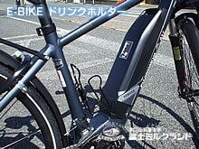 電動アシスト自転車 ドリンクホルダー